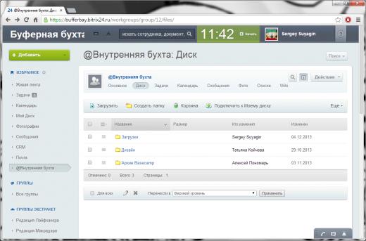 Скриншот 2014-01-17 11.42.36