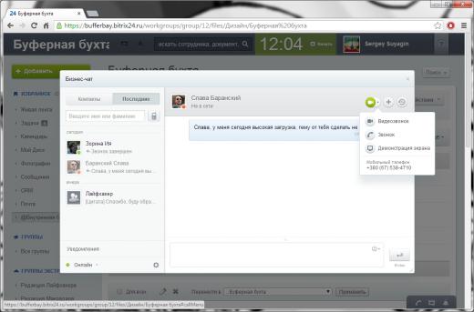 Скриншот 2014-01-17 12.04.52