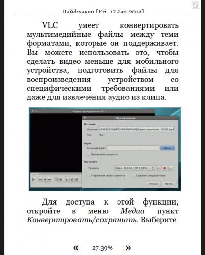 NewsToEbook