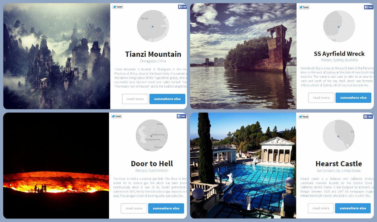 Как находить классные места с помощью Instagram