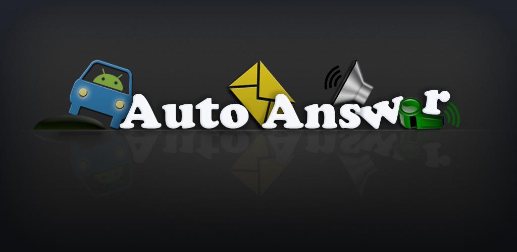 Auto Answer для Android поможет автомобилистам меньше отвлекаться от дороги