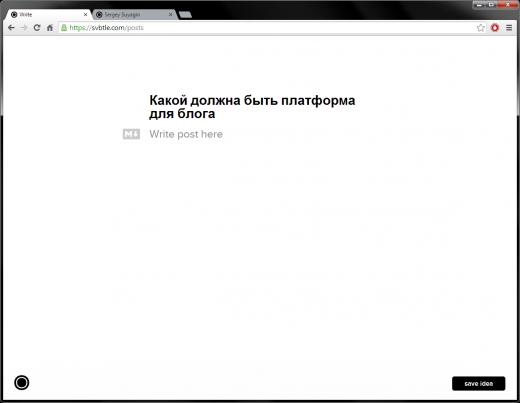 Скриншот 2014-01-29 14.49.05