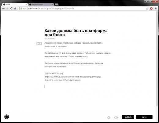 Скриншот 2014-01-29 15.07.15