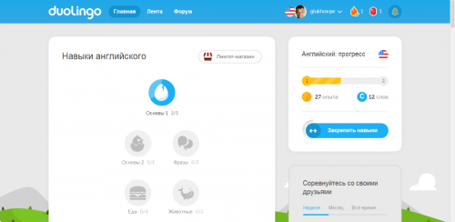 duolingo_web