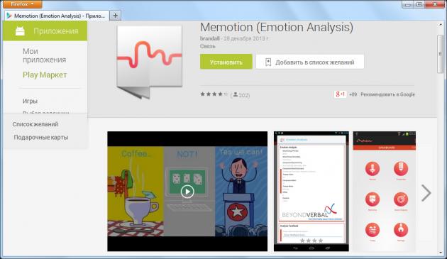 memotion_logo
