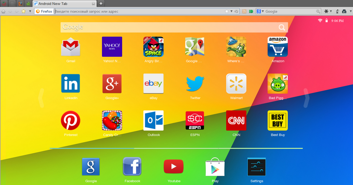 Android New Tab — новая вкладка Firefox в стиле Android