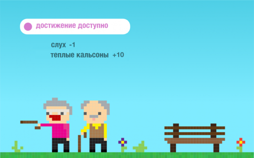Old-1024x639