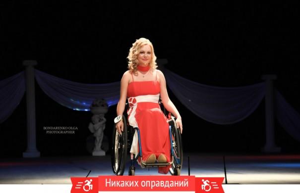 Никаких оправданий: Ольга Журавлева