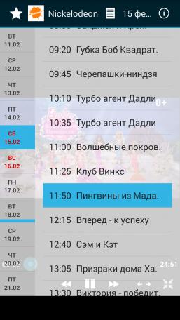 IPTV бесплатные плейлисты  Форум iptv  ViPTV