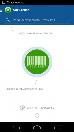 Screenshot_2014-02-24-08-31-42