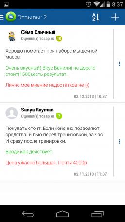 Screenshot_2014-02-24-08-37-46
