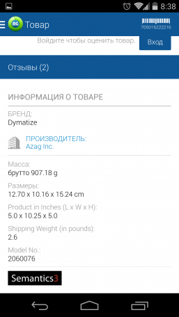 Screenshot_2014-02-24-08-38-06