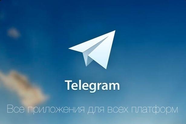 Используем мессенджер Телеграм: список официальных и неофициальных клиентов для всех ОС