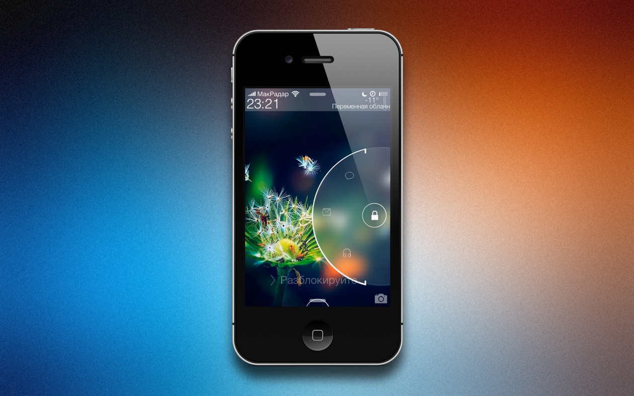 ConceptLS: тюнинг экрана блокировки iPhone [Jailbreak]
