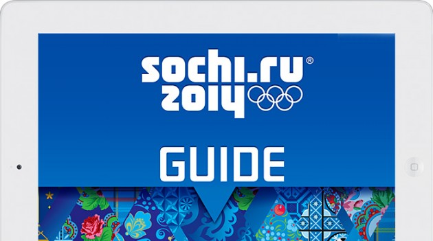 Гид Сочи 2014 для iOS: будьте в курсе событий Олимпиады