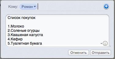 Скриншот 2014-03-17 21.11.55