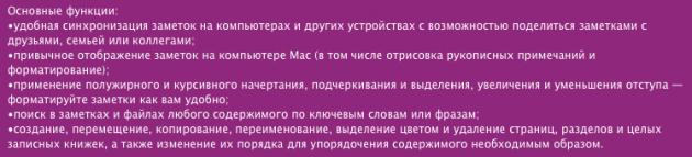 Снимок экрана 2014-03-17 в 22.04.11