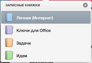 Снимок экрана 2014-03-20 в 12.57.43