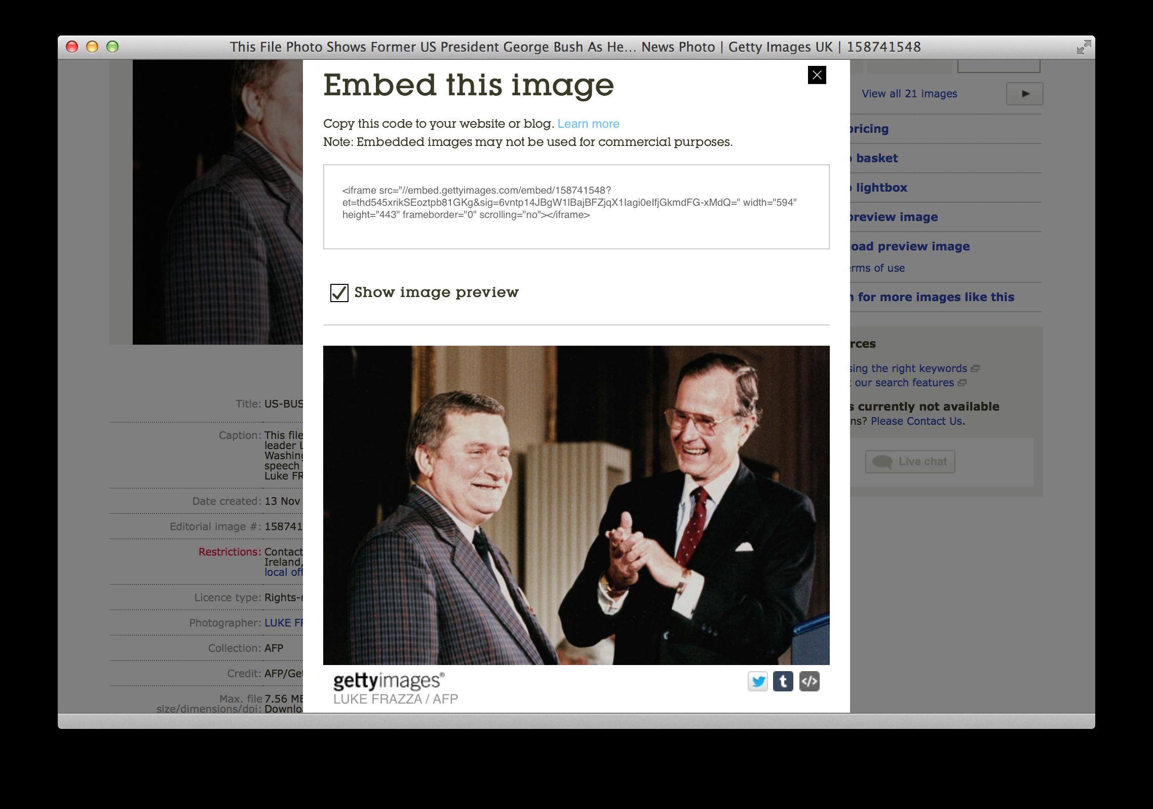 Как использовать все фотографии фотоархива Getty Images совершенно бесплатно