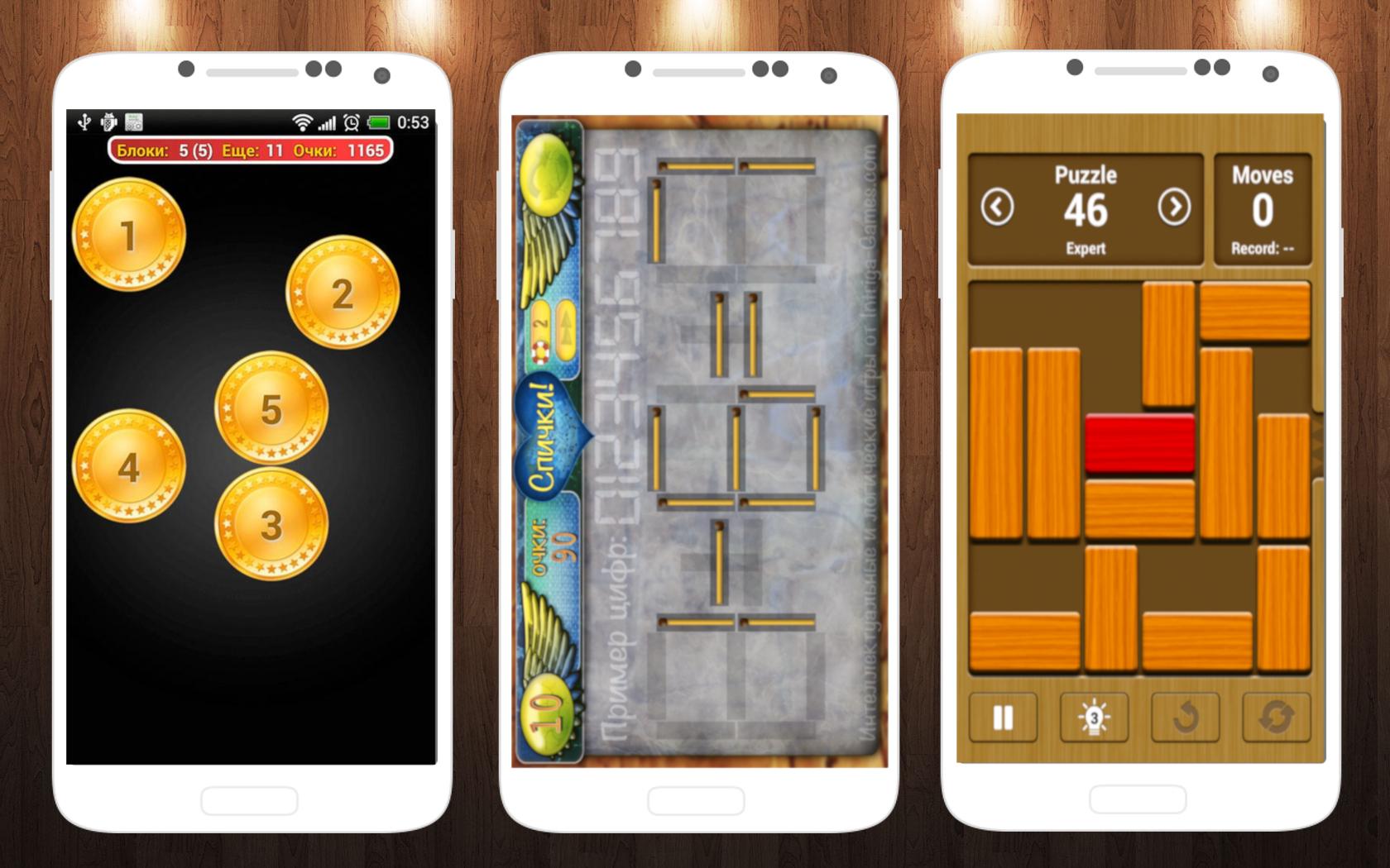 Умные игры для Android: Тренер мозга, Unblock Me, Math Matches