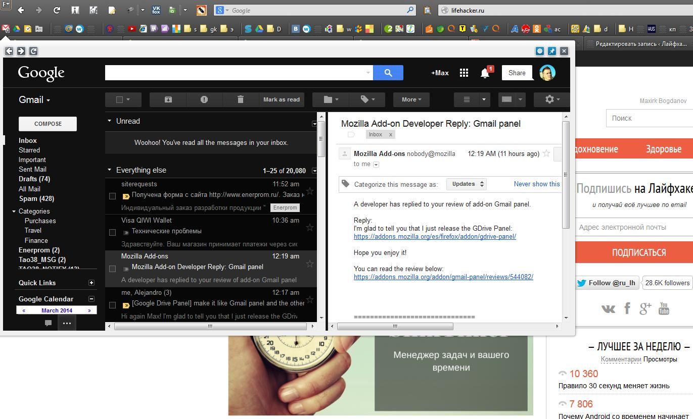 Google Panels Add-on для Firefox
