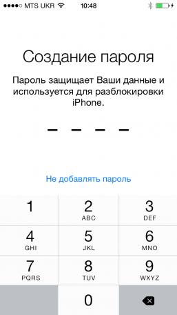 Создание пароля разблокировки