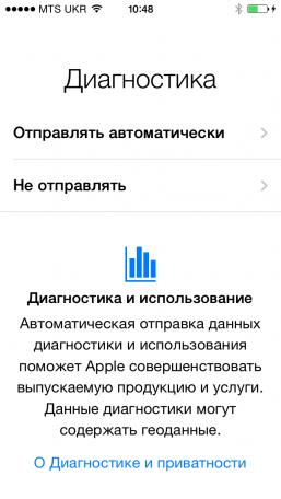 Диагностика Apple