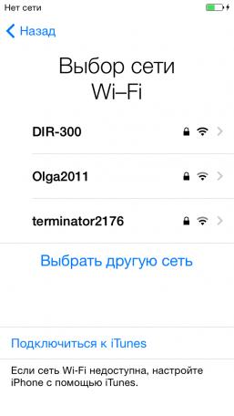 Подключаемся к сети Wi-Fi