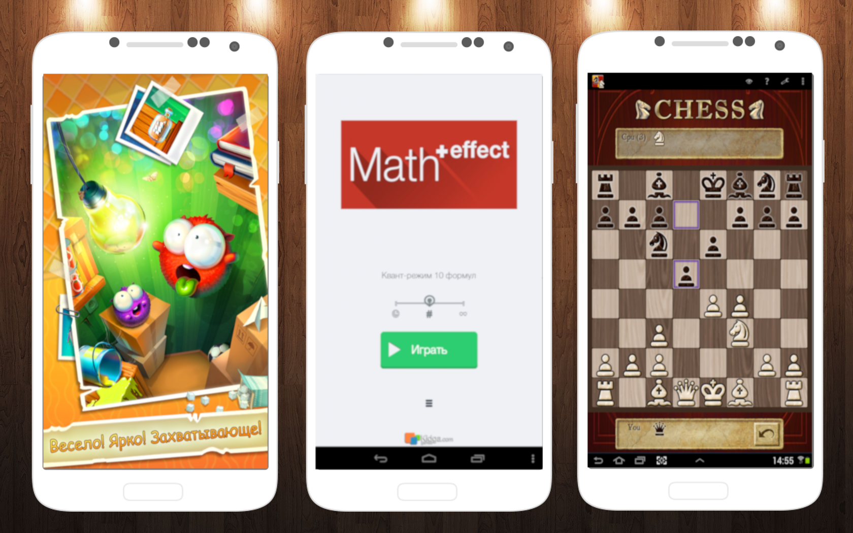 Умные игры для Android: Lightomania, Math Effect и Chess Free