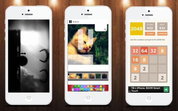 ????? ???? ??? iOS: Limbo, 2048, CatsPuzzle