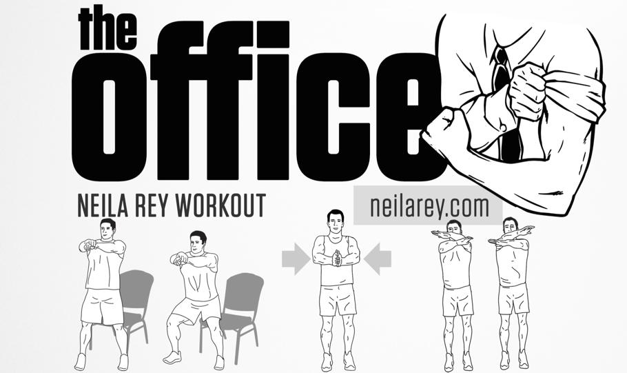 Офисная тренировка от Нейлы Рей