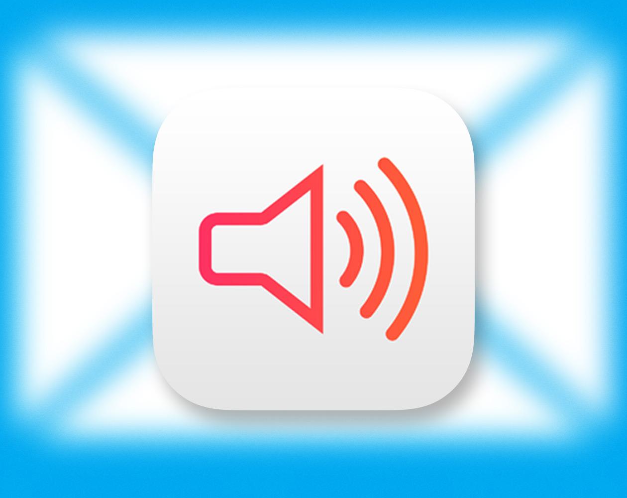 Как отключить звуковое уведомление при получении нового письма в iOS 7