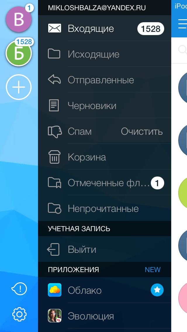 Приложения для андроид своими руками