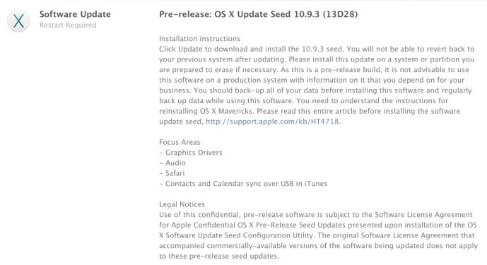 Вышла новая бета-версия OS X 10.9.3