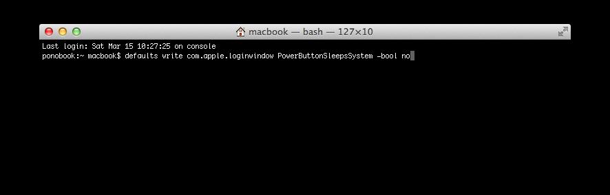 Как отключить переход в спящий режим в OS X 10.9