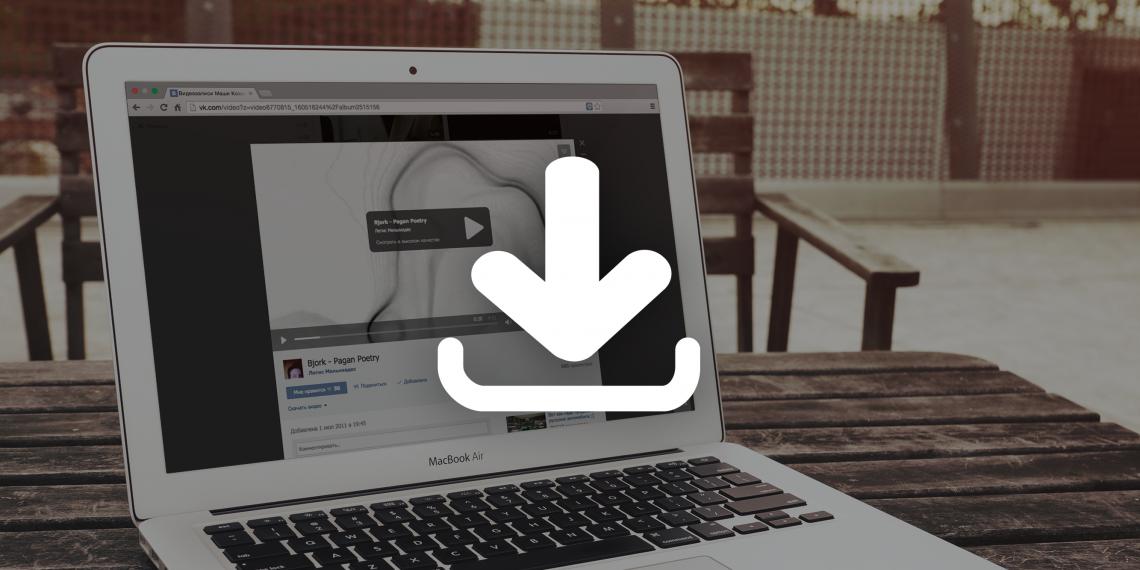 Как скачать видео из сообщений с вк на компьютер