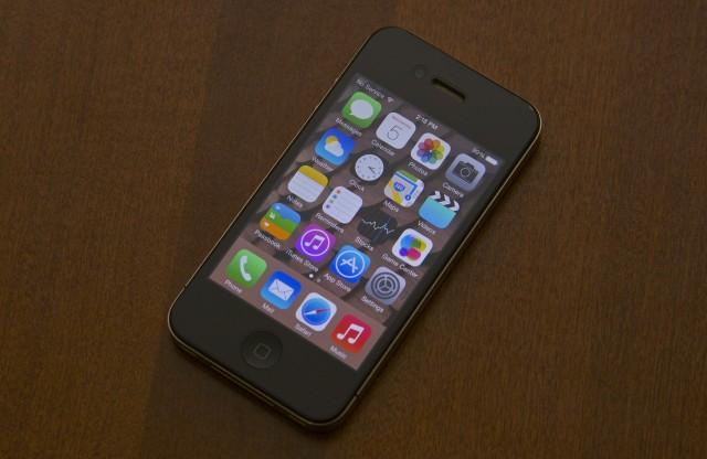 Как работает новая iOS 7.1 на iPhone 4