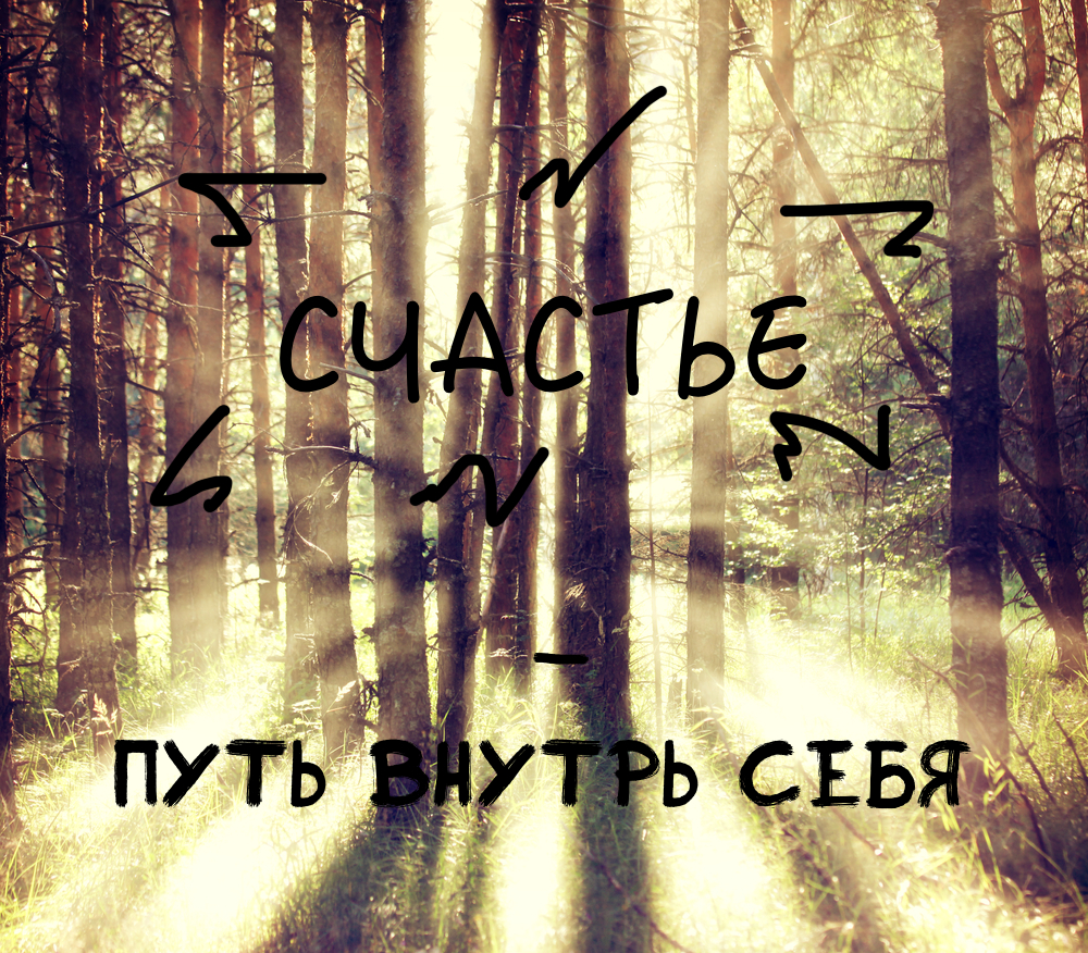 Psycho# - Magazine cover