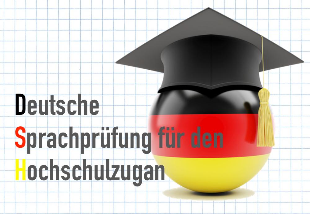 Советы поступающим в немецкий ВУЗ: Подготовка к экзамену DSH