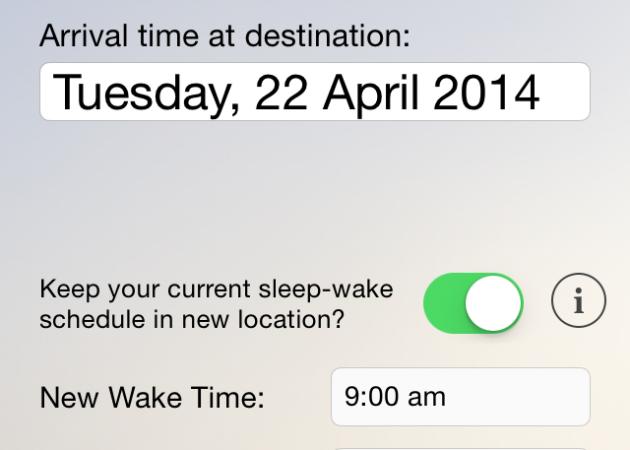 Новое расписание сна