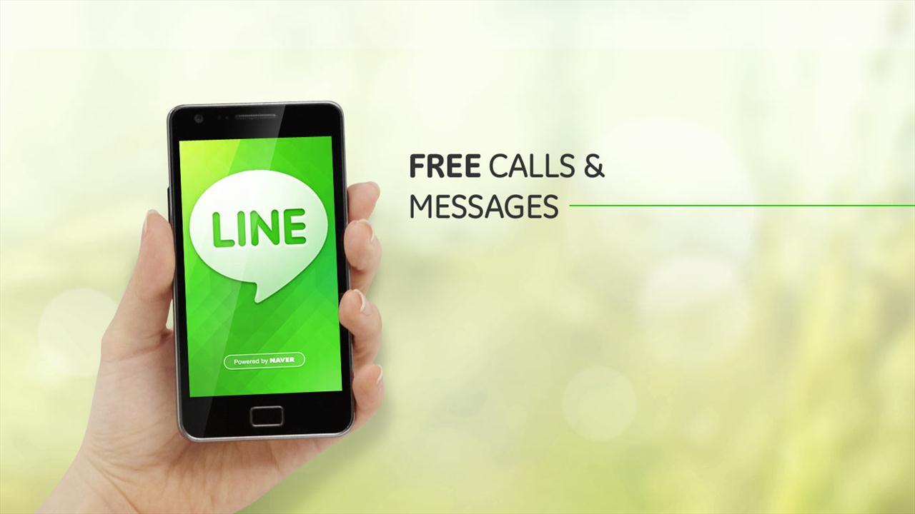 5 причин еще раз обратить внимание на приложение LINE