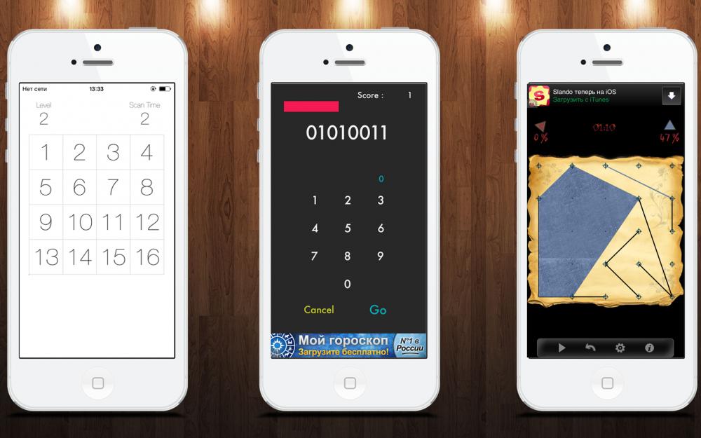 Умные игры для iOS: eye-scan, Binary, Dots & Triangles