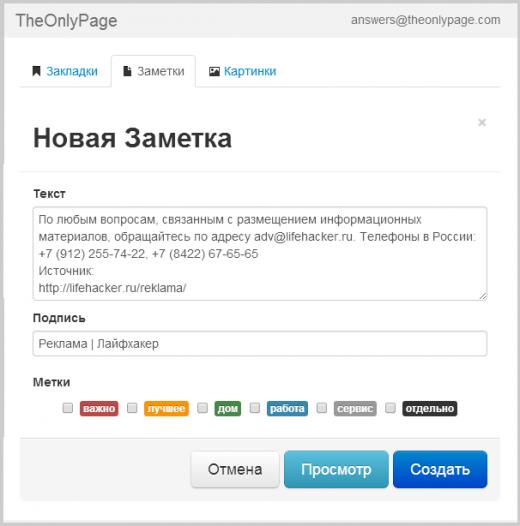 Прокси для работы с Вконтакте и Инстаграм Lizard Program