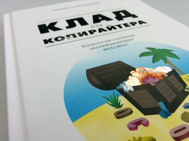 Реклама - Magazine cover