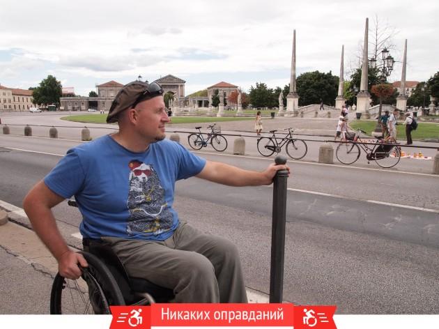 Никаких оправданий: Игорь Гаков
