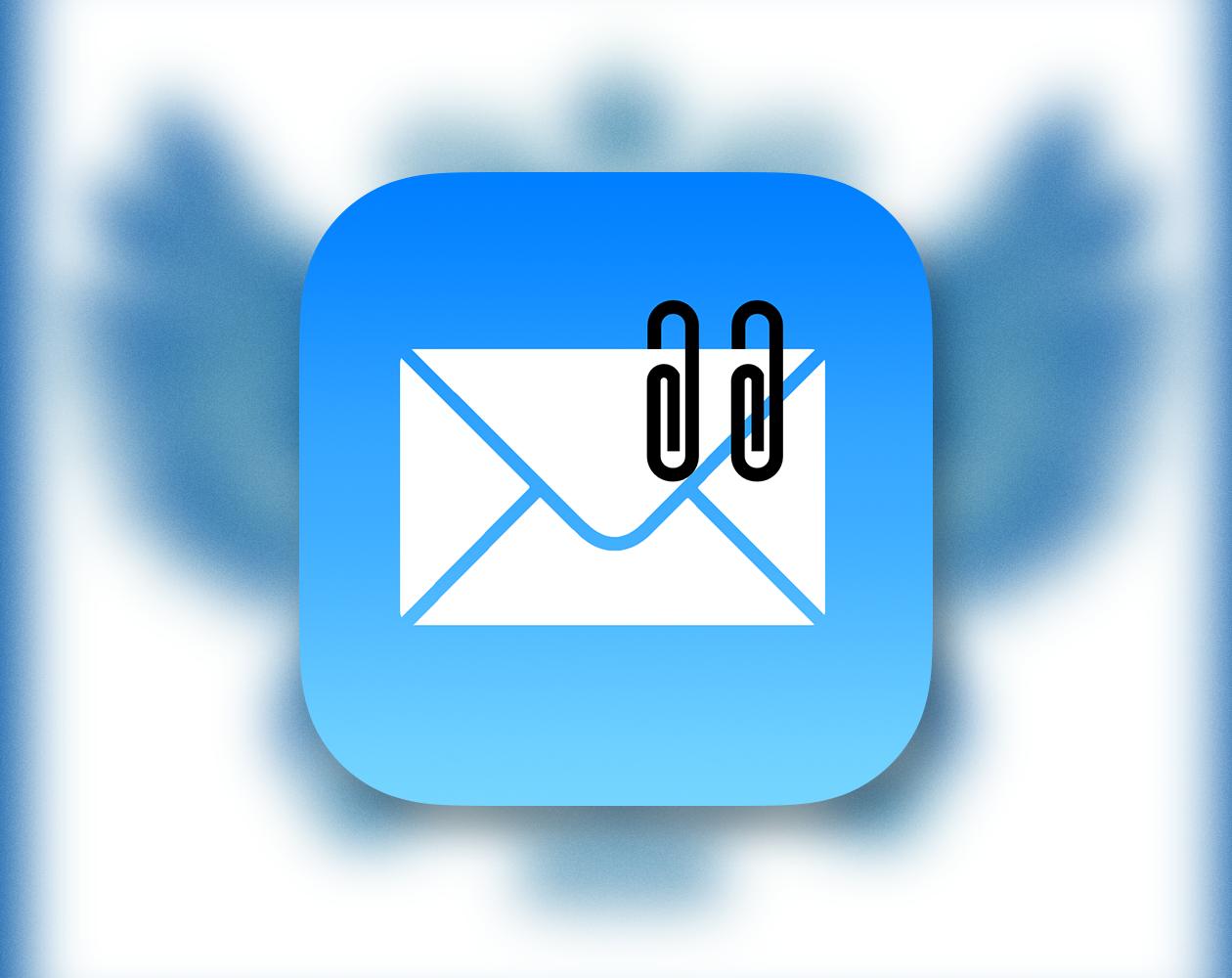 Multiple Attachments: как отправить несколько вложений в Почте iOS одним письмом