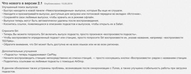 Снимок экрана 2014-05-16 в 1.04.02