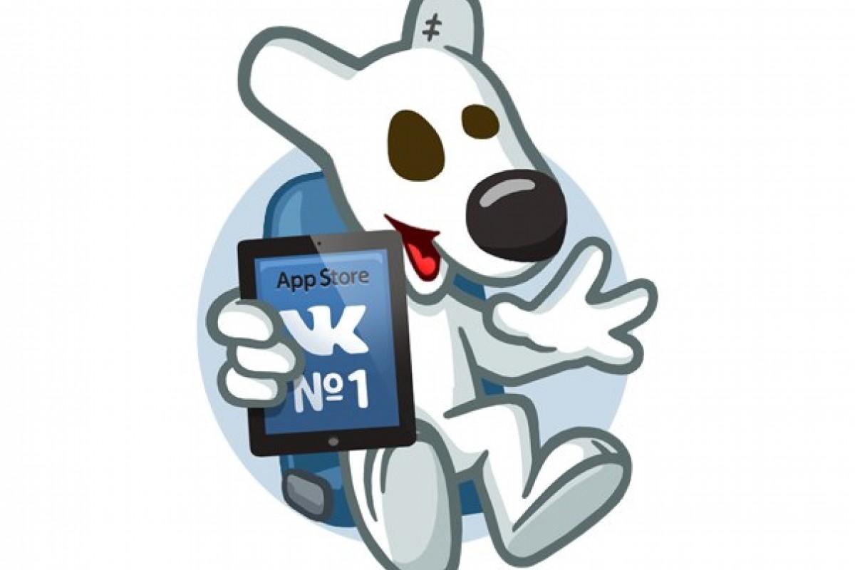 Apple удалила приложение ВКонтакте для iPad