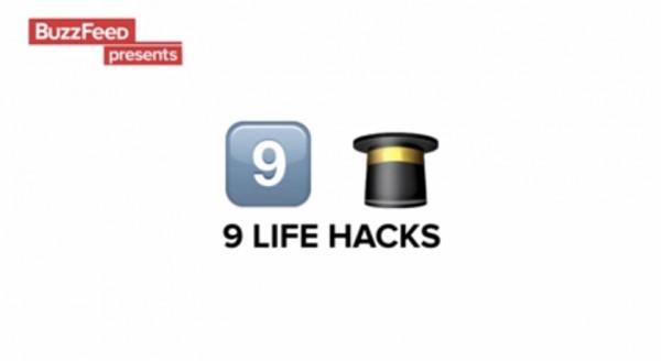 ВИДЕО: 9 абсолютно бесполезных лайфхаков, которые могут пригодиться