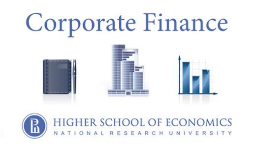 Основы корпоративных финансов